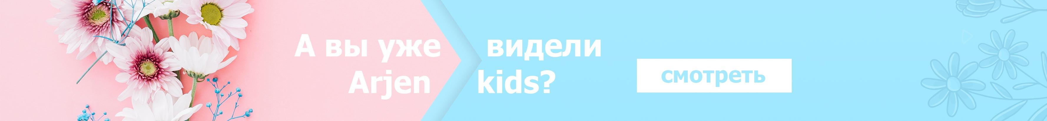 Детские товары!