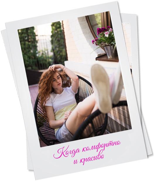 Модель бренда Аржен в летнем костюме