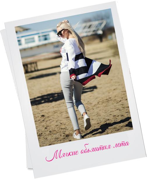 Легкий вязаный кардиган можно носить даже летом