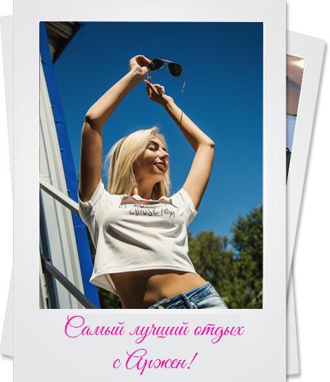Удобная женская футболка с принтом от Аржен