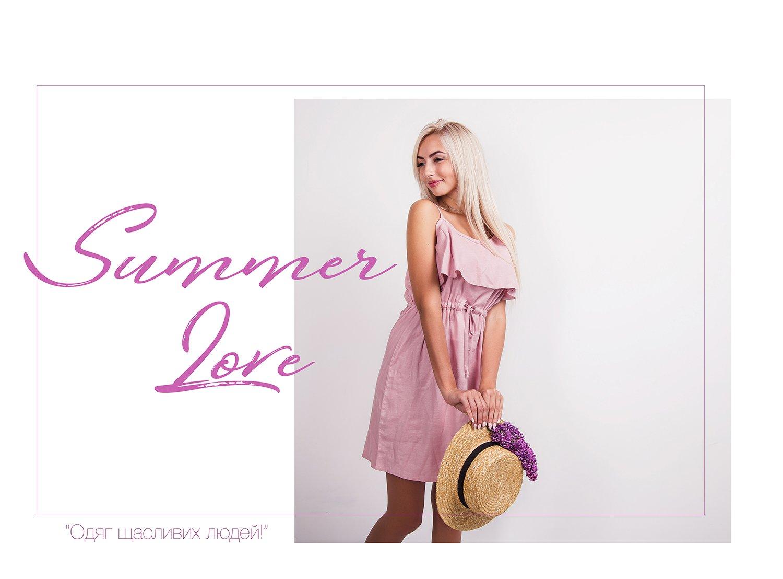 Купить недорого модную женскую одежду