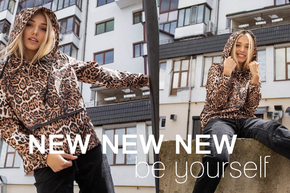 NEW NEW NEW - be yourself