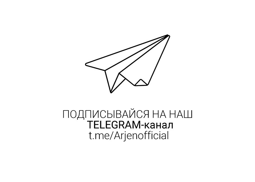 Arjen в Telegram!