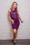 Платье - 36210
