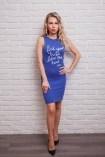 Платье 36210