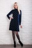 Платье 98630
