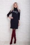 Платье 99150
