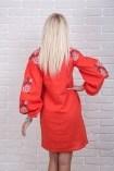 Платье 92261