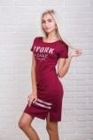 Платье 86310