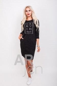 Платье - 96190
