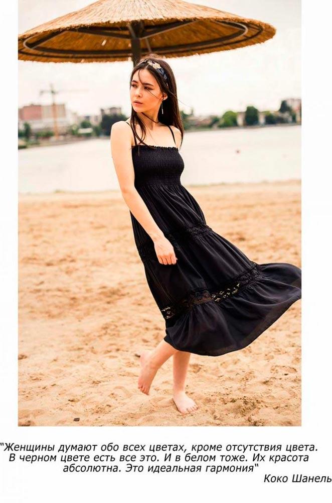 Летнее черное платье для пляжа, Аржен