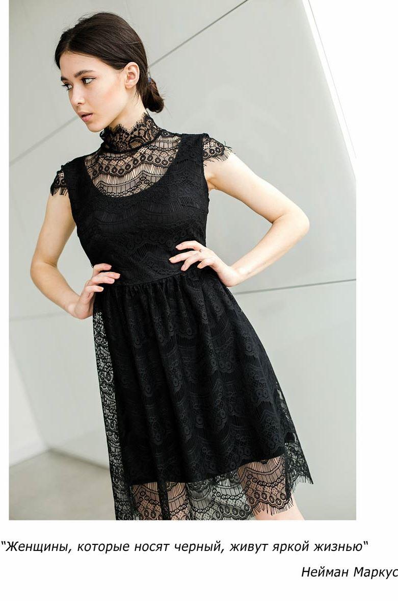 черное кружевное платье от производителя Аржен, Украина