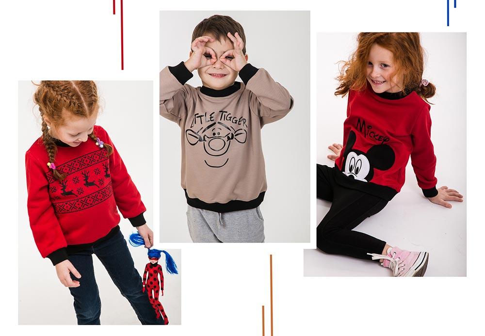 Красивые детские свитшоты для мальчиков и девочек в интернет магазине Аржен