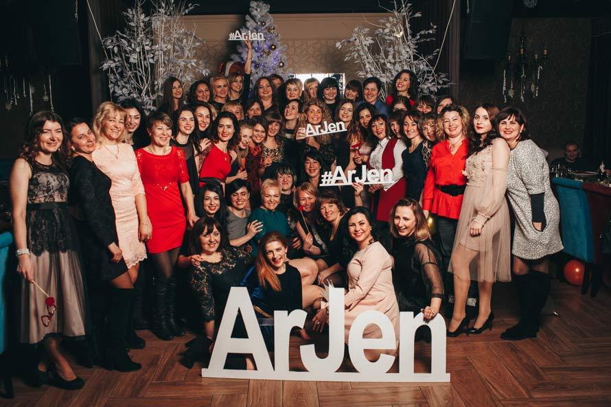Сотрудники интернет магазина Аржен - новогоднее фото