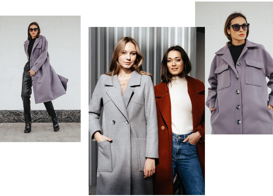 Какие пальто сейчас в тренде - фото от производителя Аржен