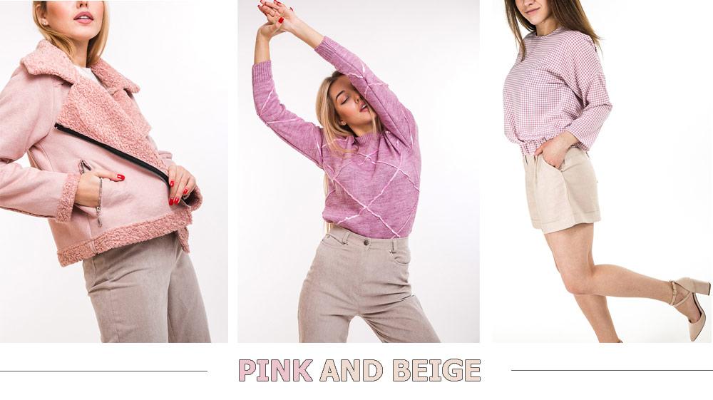 Сочетание розовой и бежевой одежды - пример бренда Аржен