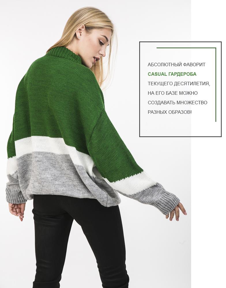 Универсальная модель вязаного свитера. Бренд Arjen