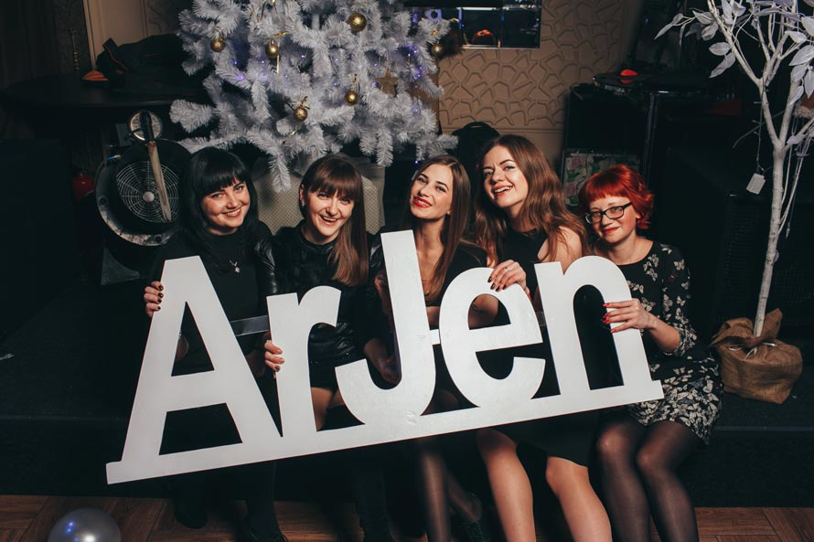 Новый год 2017 на Аржен