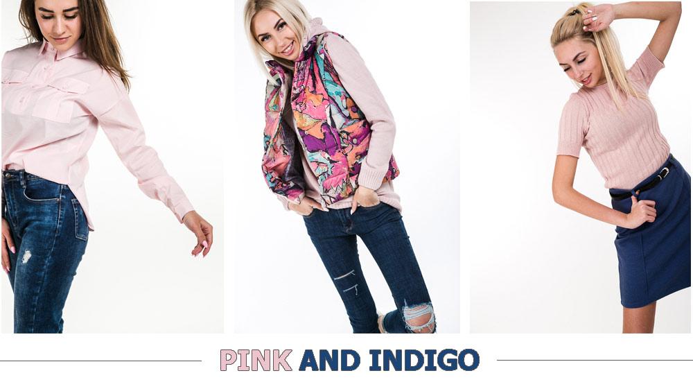 Розовая и синяя одежда - фото сочетаний от Аржен