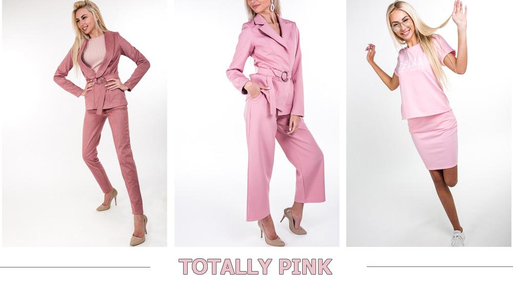 Модная женская одежда розового цвета от производителя Аржен